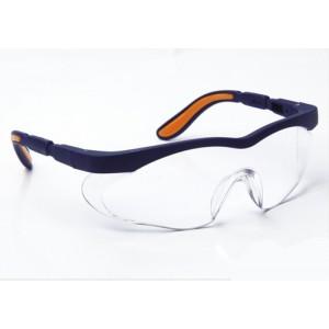 Okulary ochronne SAHARA 1040